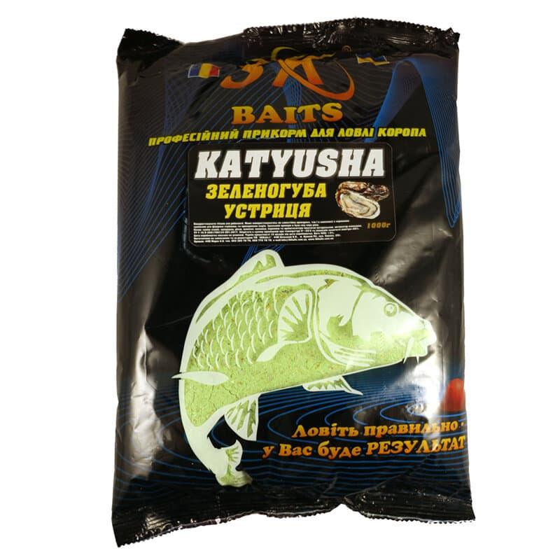 "Суха суміш ""KATYUSHA"" (зеленогуба мушля), 1000г"