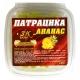 Патрацика насадна (ананас), 100г