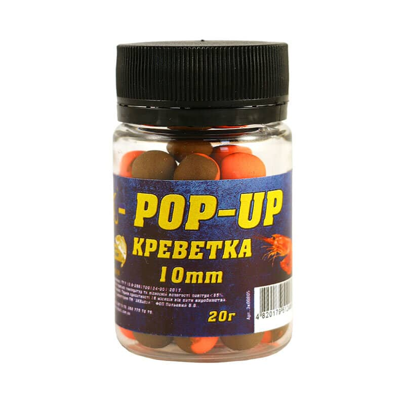 Бойл Pop-up 10мм (креветка) 20г