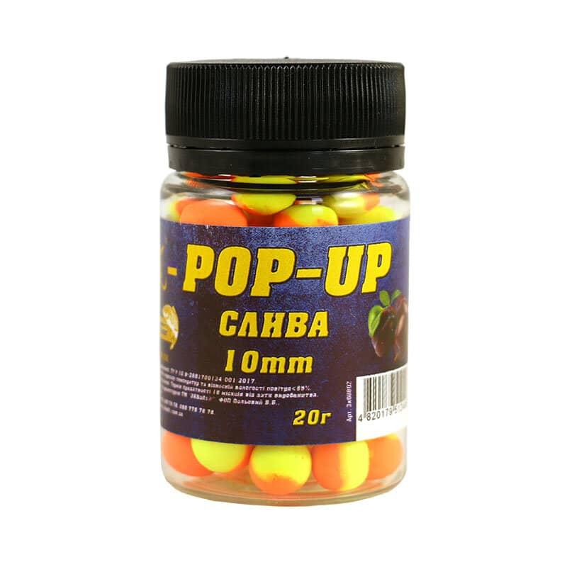 Бойл Pop-up 10мм (слива) 20г