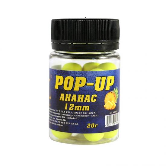 Бойл Pop-up 12мм (ананас) 20г