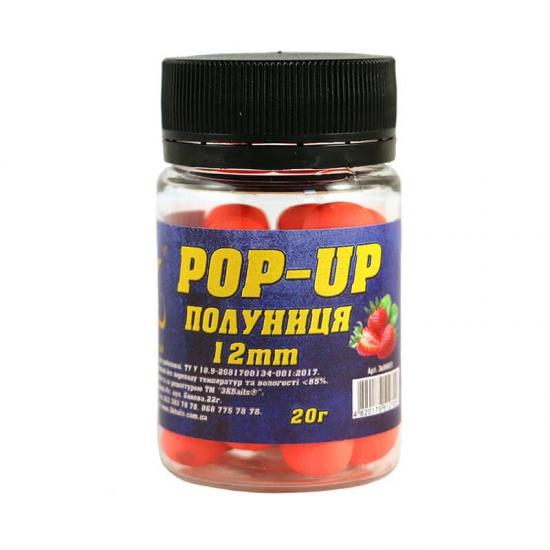Бойл Pop-up 12мм (полуниця) 20г