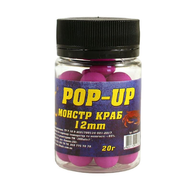 Бойл Pop-up 12мм (монстр краб) 20г