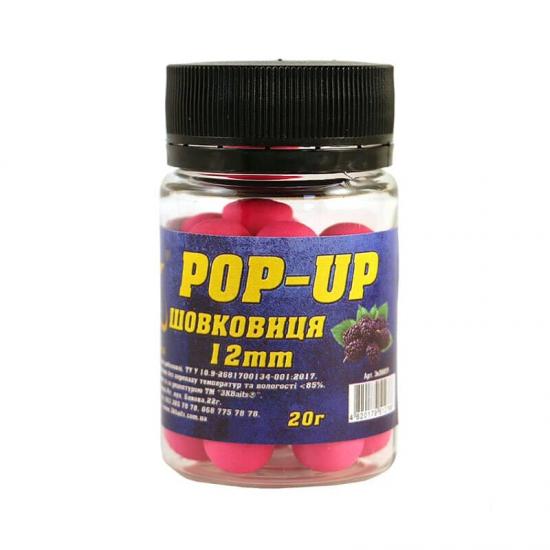 Бойл Pop-up 12мм (шовковиця) 20г