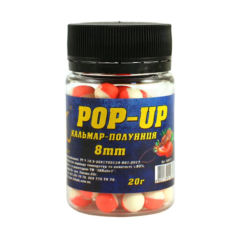 Бойл Pop-up 8мм (кальмар-полуниця) 20г