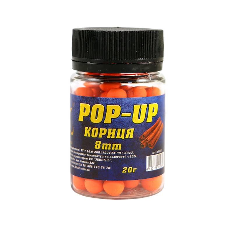 Бойл Pop-up 8мм (кориця) 20г