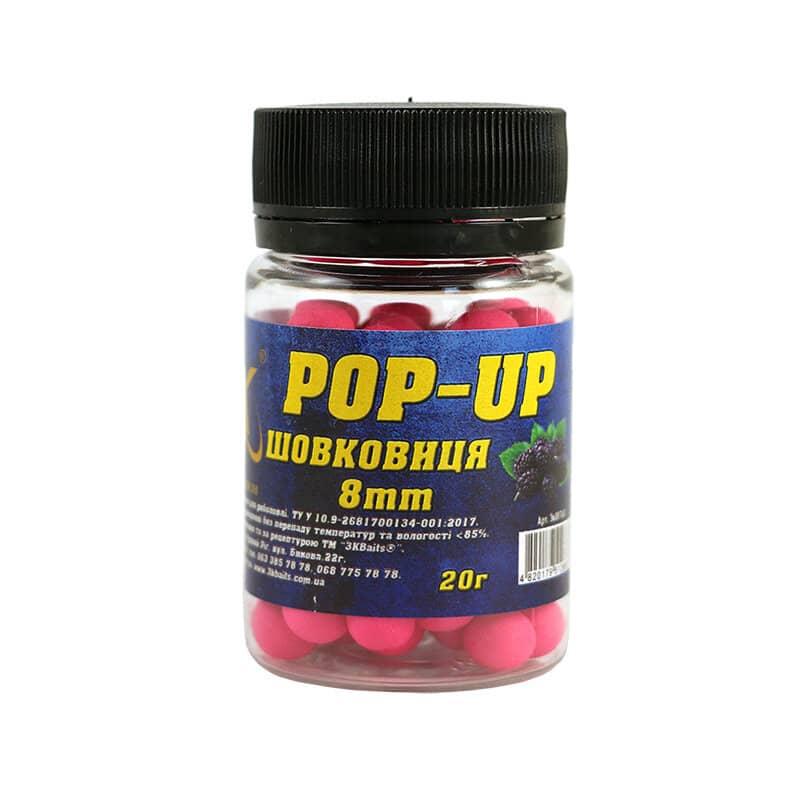 Бойл Pop-up 8мм (шовковиця) 20г