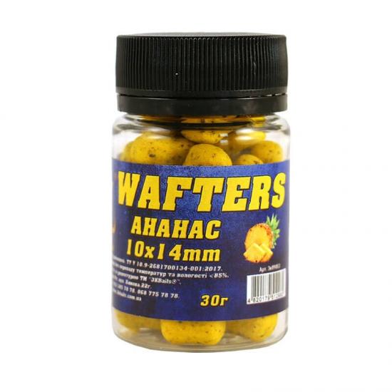 Бойл Wafters 10*14мм (ананас) 30г